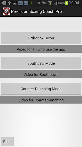 玩免費運動APP|下載Precision Boxing Coach Supreme app不用錢|硬是要APP