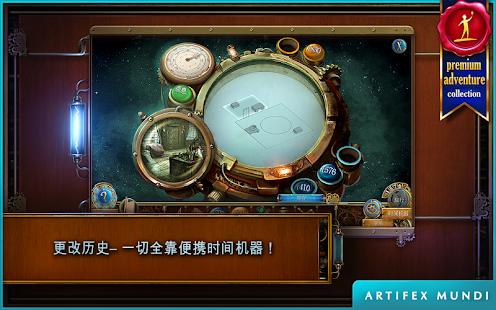 Тайны времени 2 冒險 App-愛順發玩APP