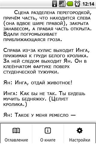 Борис акунин инь и ян читать онлайн