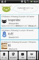 Screenshot of TwitLooper