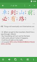 Screenshot of Hanping Chinese Dictionary Pro