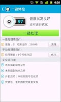 Screenshot of 安管优化-手机系统优化大师