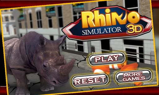 怒っているRhinoのシミュレータ3D
