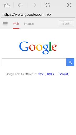 Spacious Browser