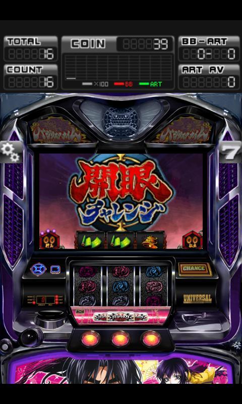 バジリスク~甲賀忍法帖~II- screenshot