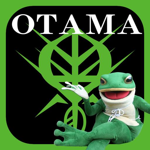 一平くんオタマ大作戦〜集めて増やしてオタマ軍〜 體育競技 App LOGO-硬是要APP