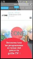 Screenshot of J-ONE