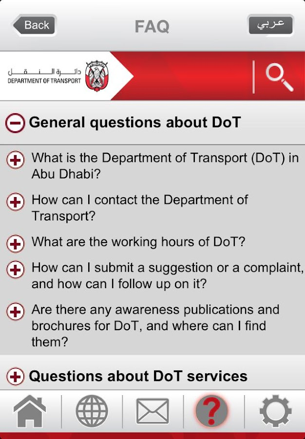 Department of Transport- screenshot