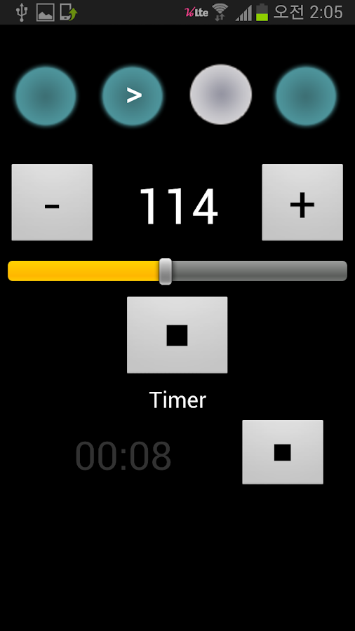DJ's Metronome - screenshot