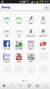 스윙 브라우저 Swing browser 알툴바연동