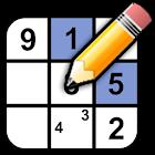 數獨遊戲免費 icon