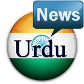 Urdu Newspapers