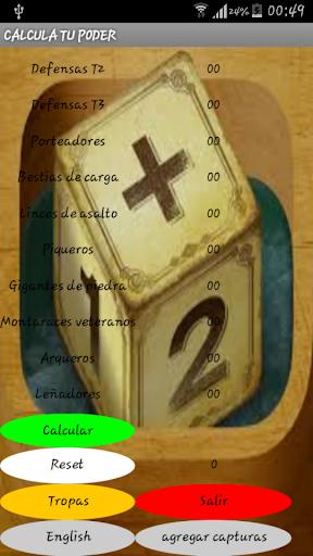 Mochiladora