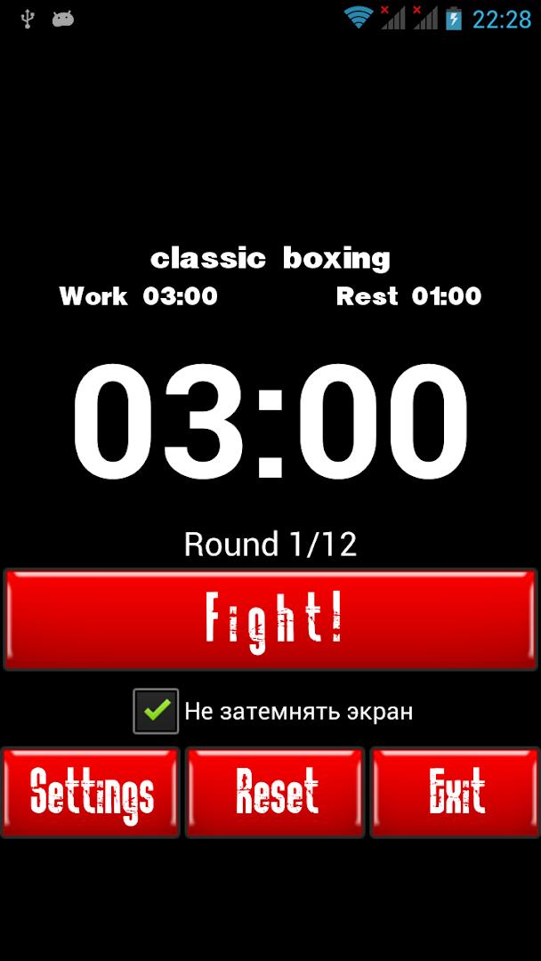боксерский таймер для андроид можете