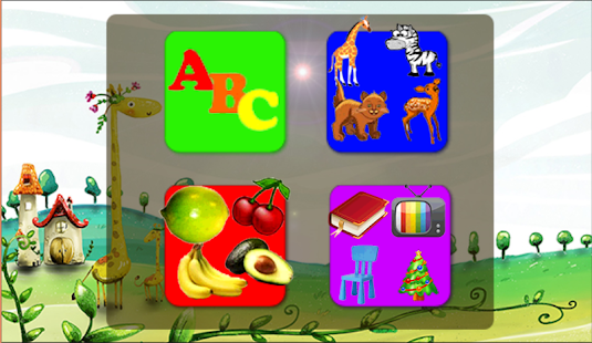 ABC English:Educational game