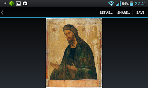 Andrey Rublev || Icons - screenshot thumbnail