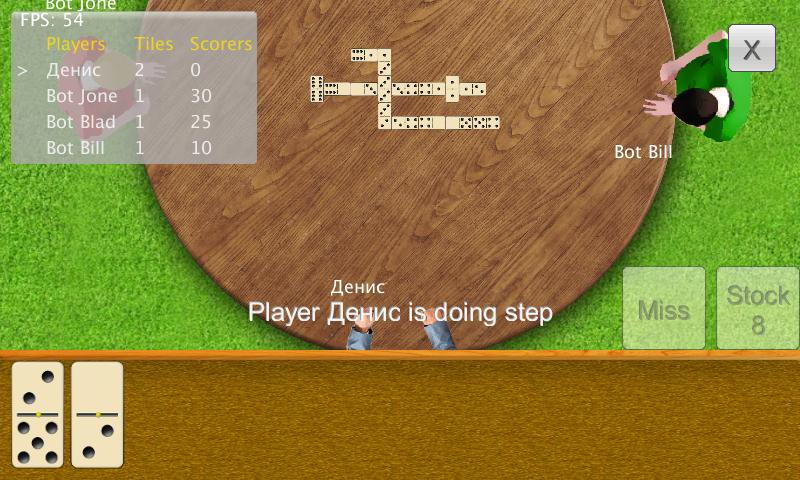 Dominoes Dominoid Lite- screenshot