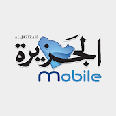 Al-Jazirah Mobile for Phones