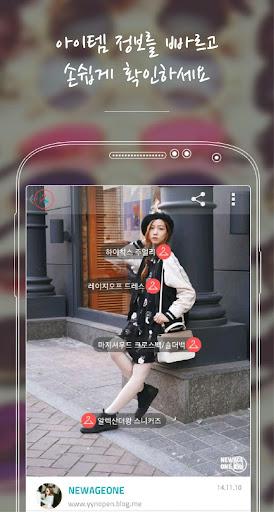玩社交App|CLOSET LOUNGE - Fashion SNS免費|APP試玩