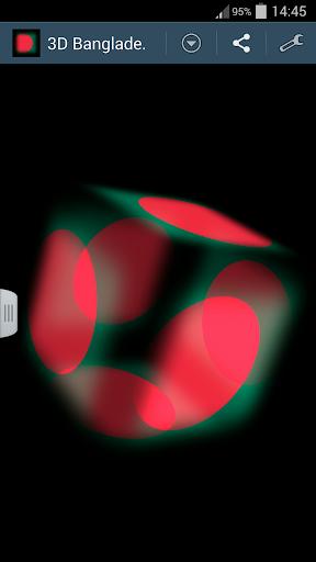 3D Bangladesh Cube Flag LWP