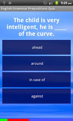 您对英语文法介词知多少?第一集