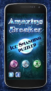 Amazing Breaker- screenshot thumbnail