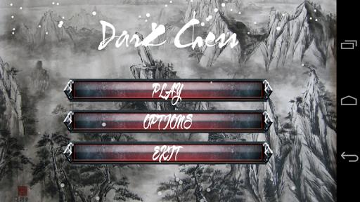 Dark Chinese Chess