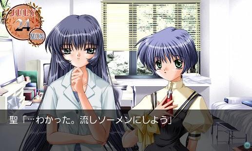 AIR DREAM編- screenshot thumbnail