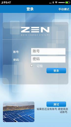 Zen Solar