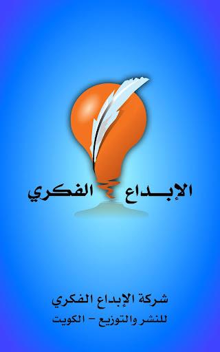 Ebdaa Fekry Store
