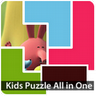TetrisLike Puzzle★All In One icon