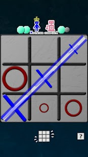 Infinite Tic Tac Toe- screenshot thumbnail