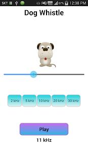 Dog whistle (Free) - screenshot thumbnail