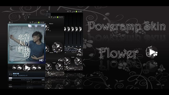 Poweramp Flower Skin - screenshot thumbnail