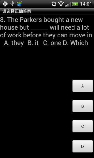 小林辛雷智能学习英语