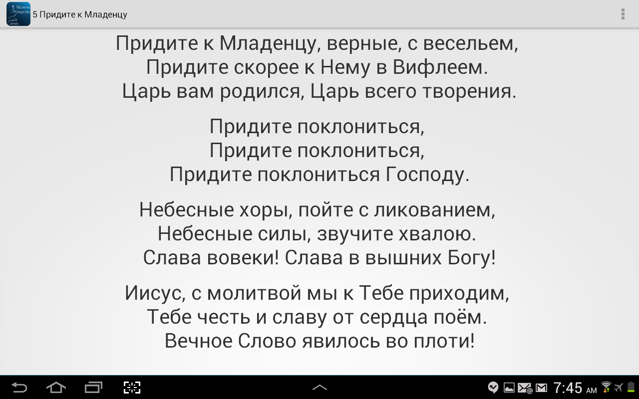 """lyrics for my song in russian When i saw the program for the musical """"shout"""" and took a look at the page with """" the songs"""" info, i paid attention that only one name was mentioned next to the song """"those were the days""""- eugene raskin though he wrote only lyrics to the old and well-known russian melody, he was credited fully for the."""