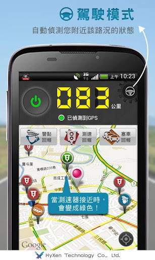 玩免費交通運輸APP|下載超速照相器偵測(Speed Detector EVO) app不用錢|硬是要APP