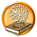Al Quran Urdu Plus Audio logo