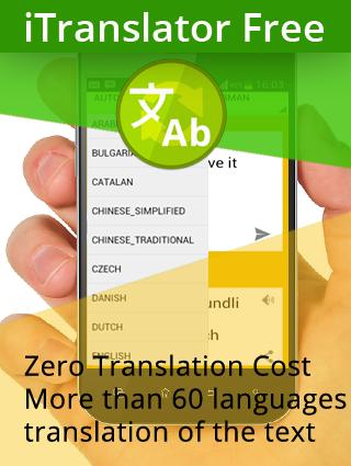 Free itranslator