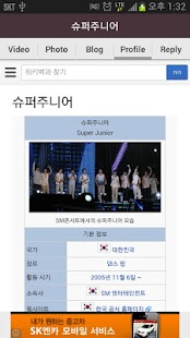 superjunior - video,photo,news - screenshot thumbnail