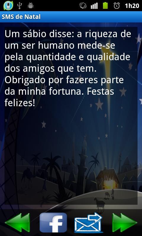 Mensagens de Natal (SMS) - screenshot