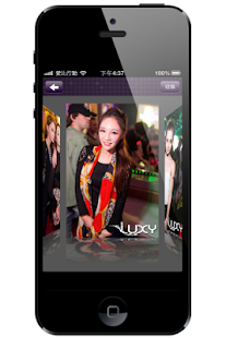 Luxy夜店|玩生活App免費|玩APPs
