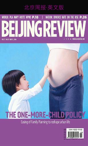北京周报·英文版