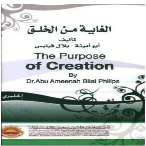 玩書籍App|The purpose of creation免費|APP試玩