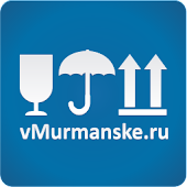 VMurmanske