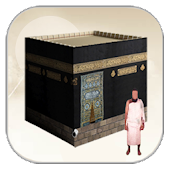 العمرة | Umrah