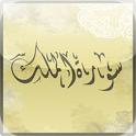 Sourate Al Mulk MP3 icon