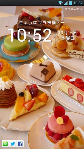 表参道Sweets FREE