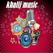 Superstars Arabic Music