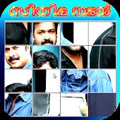 Malayalam Cinema Nadan